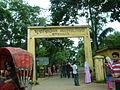 MC College Sylhet Bangladesh.JPG