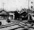 MT-Biwajimabashi Station 2.jpg