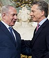 Macri & Netanyahu at Casa Rosada, September 2017 03.jpg