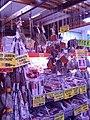 Magasin de jambons à la frontière Espagnole.jpg