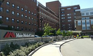 Maine Medical Center - Image: Maine Medical Center Level 1 Hospital in Portland, ME, Main Entry