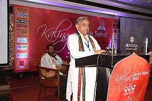 Mani Shankar Aiyar - Image: Mani Shankar Aiyar at KLF2016