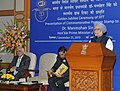 Manmohan Singh addressing at the golden jubilee ceremony of IIFT, in New Delhi. The Union Minister for Commerce & Industry.jpg