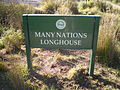 Many Nations Longhouse, Eugene, OR.jpg