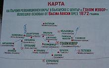 Golyam Izvor Oblast Lovech Uikipediya
