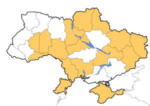 Ukrainian local elections, 2014 - Image: Map of the Ukrainian local elections, 2014