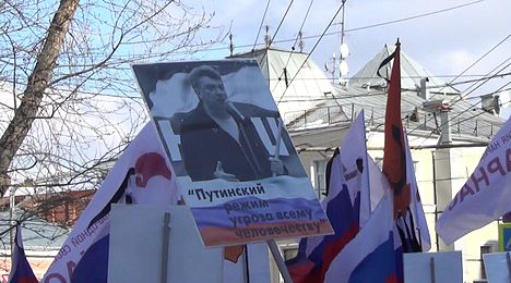 March in memory of Boris Nemtsov in Moscow - 18.jpg