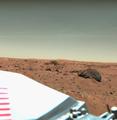 Mars Viking 11b045.png