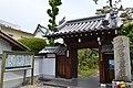 Marugame Honsyoji Temple ac (1).jpg