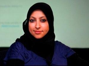 Maryam al-Khawaja - Maryam Alkhawaja during BBC interview