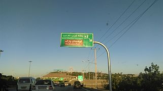 Mashhad Metro Vakilabad Station Highway entrance 1