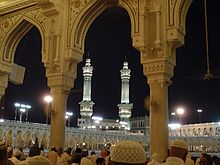 Masjid al-Haram, Mecca at night.jpg