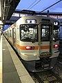 Matsumoto Station (JR CentralJapan Local Train).jpg