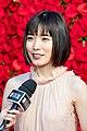 Matsuoka Mayu at Opening Ceremony of the Tokyo International Film Festival 2018 (30677389487).jpg