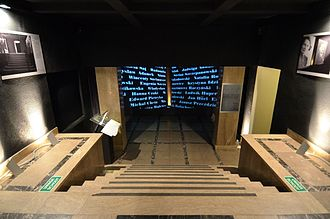 Mausoleum of Struggle and Martyrdom - Entrance to the exhibition