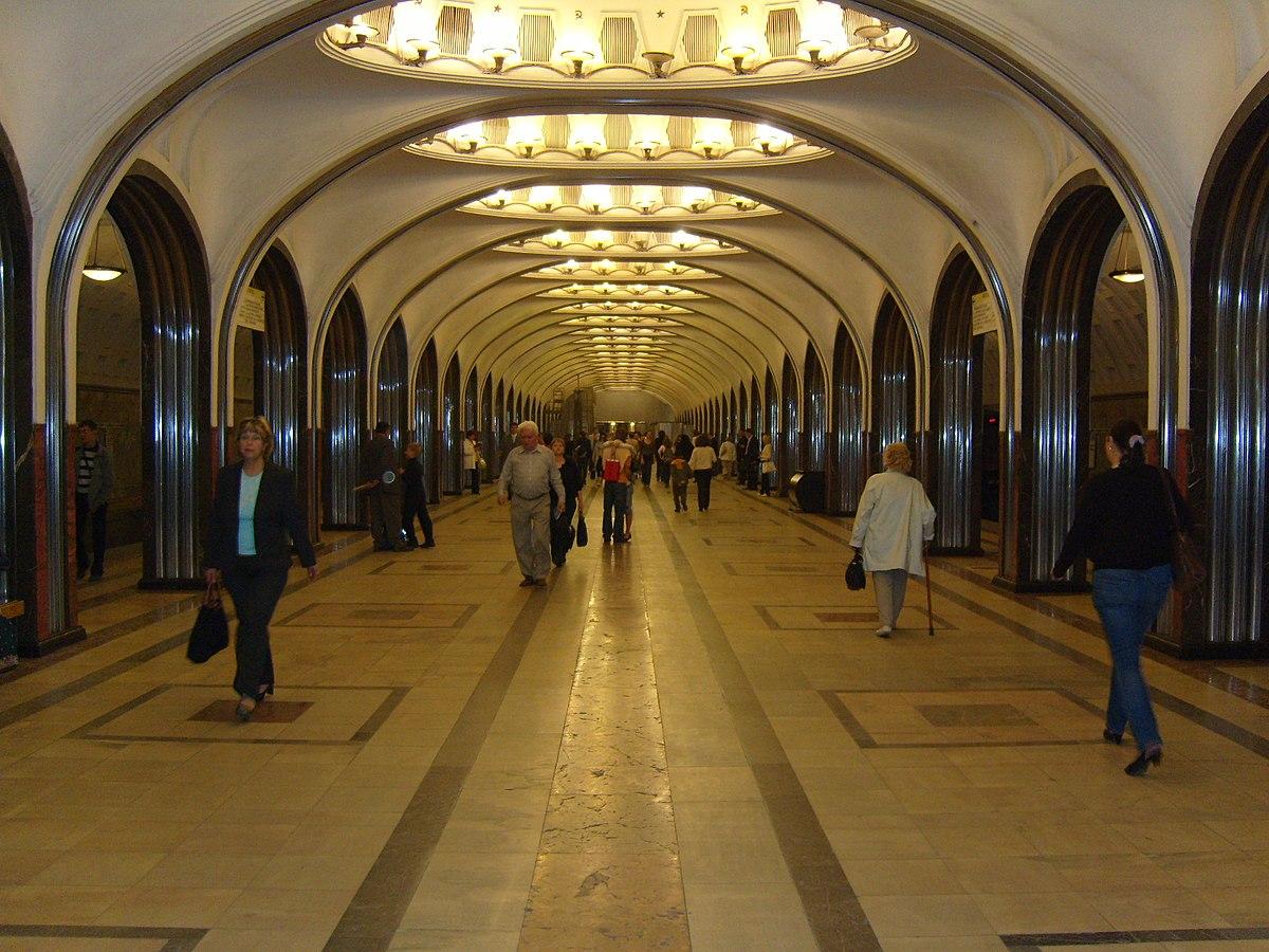 Majakovskaja metrostation moskou wikipedia - Office de tourisme moscou ...
