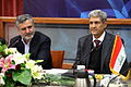 Mayor of Baghdad and Mashhad - meeting (8).jpg