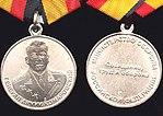 Medal Army General Komarovsky.jpg