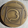 Medal of Portugal (10).jpg