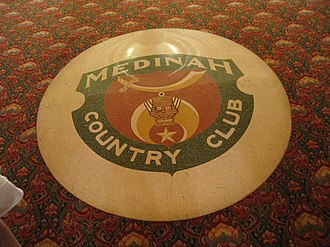 Medinah Country Club - Club Logo