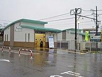 Meitetsu-NihonrainImawatari-sta.jpg