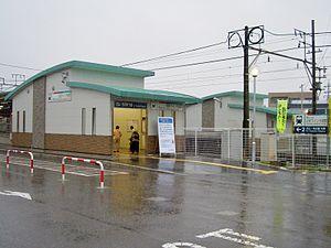 Nihonrain-imawatari Station - Image: Meitetsu Nihonrain Imawatari sta