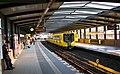 Mendelssohn-Bertholdy Park U-Bahn Station, Berlin.jpg