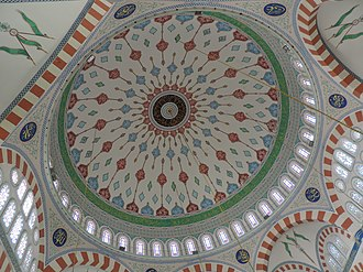 Muğdat Mosque - Image: Mersin Mugdat Mosque inside 3 2015 10 17