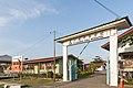 Mesapol Sabah SJKC-Chung-Hwa-Mesapol-01.jpg