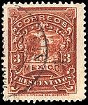 Mexico 1895 3c perf 12 Sc244 used.jpg