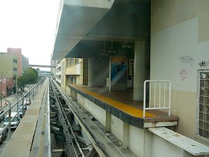 Miami Avenue station - Image: Miami Avenue Metromover station