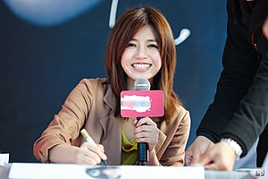 Michelle Chen - Chen at an event in Tainan, Taiwan, 2013