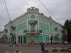 Michurinsk.institut.JPG