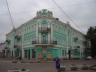 Michurinsk Town in Tambov Oblast, Russia