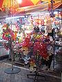 Mid-Autumn Festival, Chinatown 40, 102006.JPG