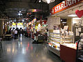 Midtown Global Market.jpg