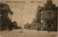 Miensk, Kašarskaja-Padhornaja. Менск, Кашарская-Падгорная (1901-17) (2).jpg