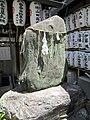 Mikane Jinja 006.jpg