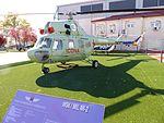 Mil Mi-2, Madrid, España, 2016 05.jpg