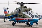 Mil Mi-24P, Russia - Air Force AN1696381.jpg