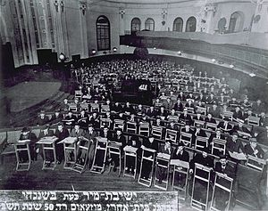 Chaim Leib Shmuelevitz - The yeshiva in the Beth Aharon Synagogue, Shanghai; Rabbi Shmuelevitz is seated in the front row, second from right