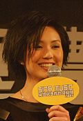 Photo of Miriam Yeung at SINA Music 2006.