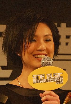 Miriam Yeung - Image: Miriam Yeung 2007 2 (cropped)