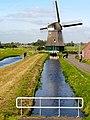 Molen de Kathammer2 nabij Volendam.jpg