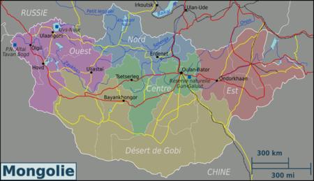 Mongolie — Wikivoyage, le guide de voyage et de tourisme collaboratif gratuit