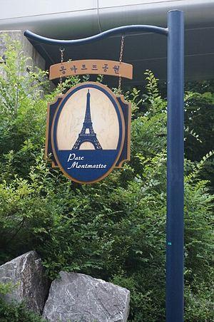 Seorae Village - Montmartre Park