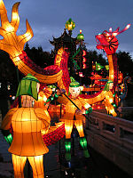 Mid-Autumn Festival - Wikipedia
