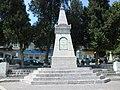 Monument the Hanged - panoramio.jpg