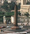 Monument to the Martyrs of Cairo University.jpg