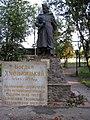 Monument to the Ukrainian Hetman Khmelnitsky - Богдан Хмельницкий. Курьез-) - panoramio.jpg